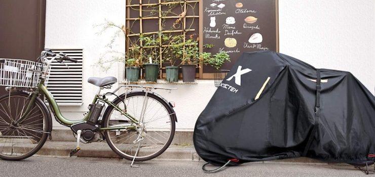waterproof for electric bike